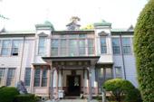 千葉県立佐倉高校記念館
