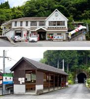 錦町駅ととことこトレイン乗り場