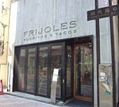 FRIJORES(フリホーレス)
