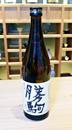 純米酒・勝駒