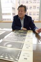 「韓国広場」社長の金根熙さん