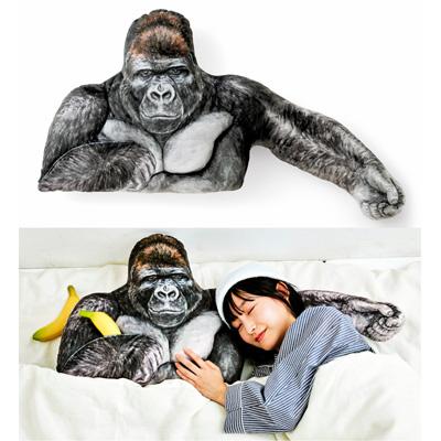 ニシゴリラ シャバーニのたくましい腕枕クッション