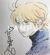 山下和美さんのサイン入り色紙